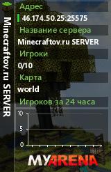 Сервер MineCraftOV.ru