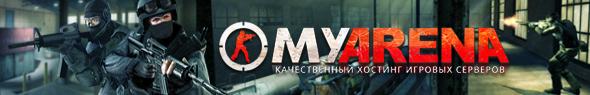 Московский Сервачок 18+ - Проекты наших пользователей - Форум MyArena.ru